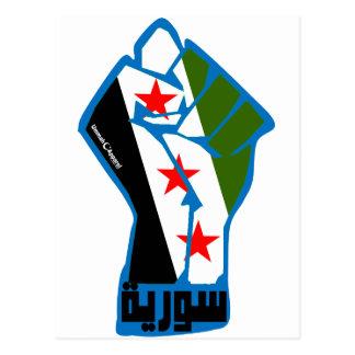 Syria Postcard