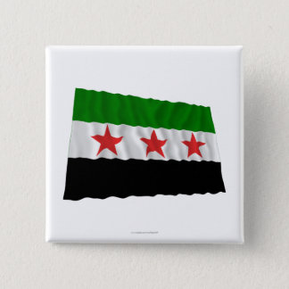 Syria Waving Flag (1932-1958 and 1961-1963) Pinback Button