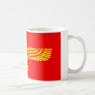 Syriac Aramaic Flag Coffee Mug