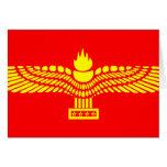 Syriac Aramaic People, Syria flag Greeting Cards