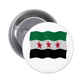 Syrian Republic Flag 1932-59 1961-63 Pinback Button