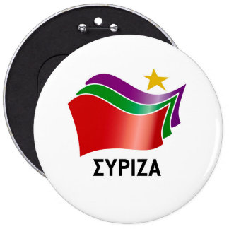 SYRIZA BUTTON