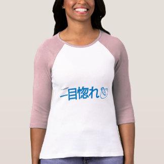 T del béisbol de las señoras (amor en la primera v camisetas