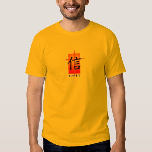 T-Shirt Chinese Faith Symbol With Cross On Sunset