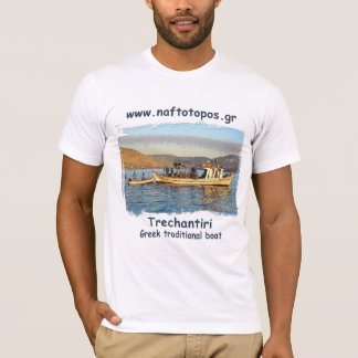 T-Shirt_(Greek Trechantiri) T-Shirt