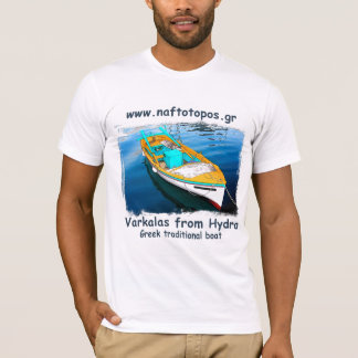 T-Shirt_(Greek Varkalas from Hydra island) T-Shirt