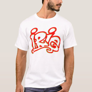 T-shirt Irie, three color, front print