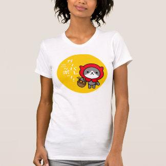 T-shirt - Kitty - Ganbare Japan - YellowCircle