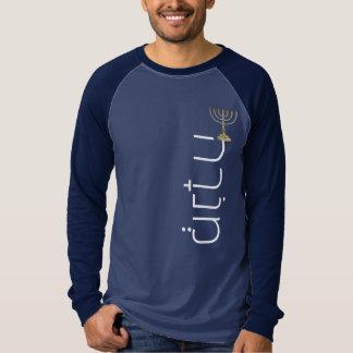 T-shirt menorah