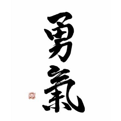 Tshirt of kanji symbol