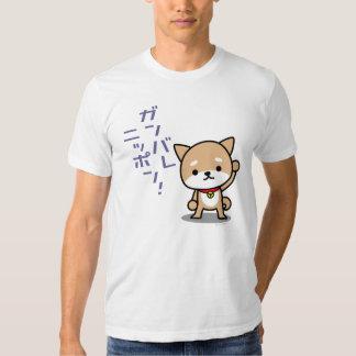 T-shirt - Puppy - Blue