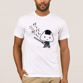 T-shirt - Riceball Samurai - Ganbare Japan