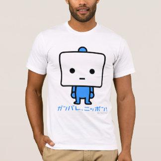 T-shirt - Tofu - Blue