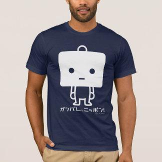 T-shirt - Tofu - White