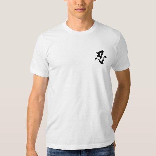 T-shirt with the Kanji Nin in Black color