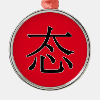 tài - 态 (attitude) metal ornament