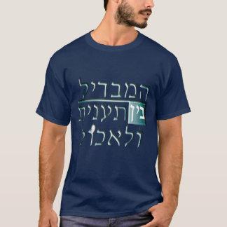 Taanit T-Shirt