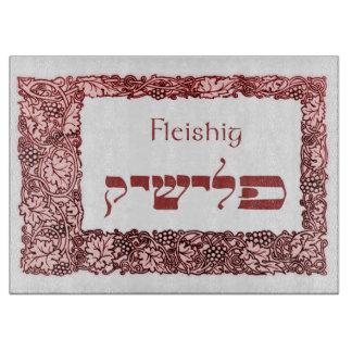 Tabla de cortar de la carne del ~ de Fleishig
