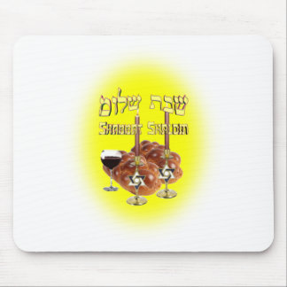Tabla del Sabat, Shabbat Shalom Mousepad