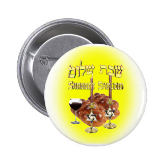 Tabla del Sabat, Shabbat Shalom Pin