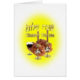 Tabla del Sabat, Shabbat Shalom Tarjeta