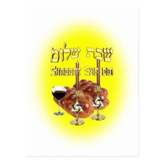 Tabla del Sabat, Shabbat Shalom Postales