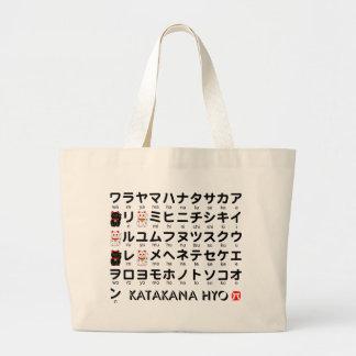Tabla japonesa de las katakanas (alfabeto) bolsas de mano