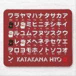 Tabla japonesa de las katakanas (alfabeto) alfombrilla de raton
