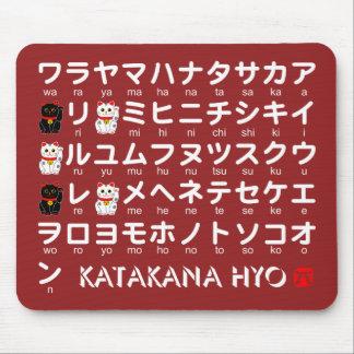 Tabla japonesa de las katakanas alfabeto alfombrilla de raton