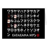 Tabla japonesa de las katakanas (alfabeto) tarjeton