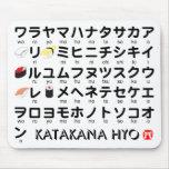 Tabla japonesa de las katakanas (sushi) alfombrilla de ratones