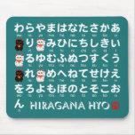 Tabla japonesa de los Hiragana (alfabeto) Alfombrillas De Ratón