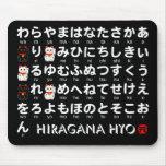 Tabla japonesa de los Hiragana (alfabeto) Tapetes De Ratones