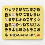 Tabla japonesa de los Hiragana (alfabeto) Alfombrilla De Ratones