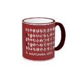 Tabla japonesa de los Hiragana y de las katakanas  Tazas