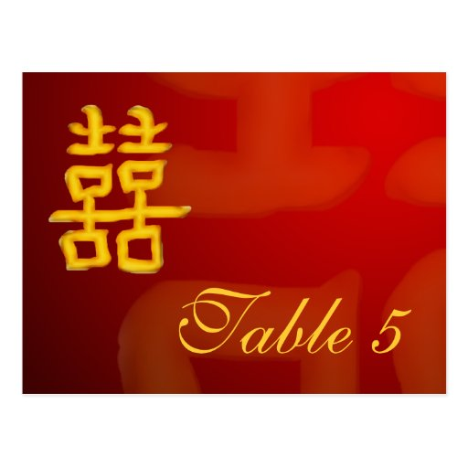 Table Number Card Chinese Double Happiness Postcard