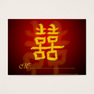 Table Seating Card Chinese Double Happiness