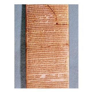 Tablet relating the ritual sacrifices postcard