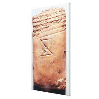 Tablet with cuneiform script, c.1830-1530 BC Canvas Print