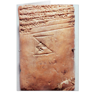 Tablet with cuneiform script, c.1830-1530 BC Card