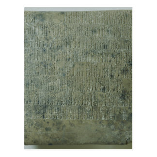 Tablet with cuneiform script postcard