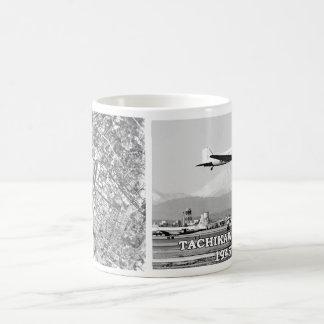 Tachikawa AB Japan 1945-1977 Coffee Mug