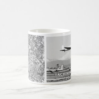 Tachikawa AB Japón 1945-1977 Taza De Café