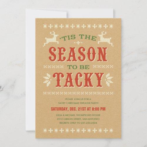 Tacky Christmas Sweater Party Invitations