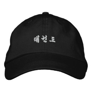 Tae Kwon Do Embroidered Baseball Hat