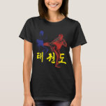 Tae Kwon Do - Fight is on! T-Shirt