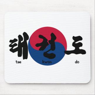Tae Kwon Do flag back Mouse Pad