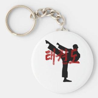 tae kwon do Gunge Kanji Hanjan Tee Keychain