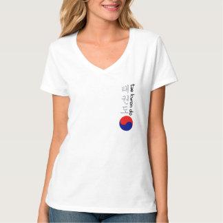 Tae Kwon Do Korean Calligraphy & Symbol T-Shirt