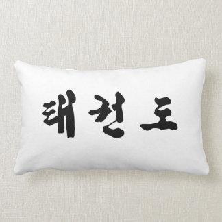 Tae Kwon Do Pillow